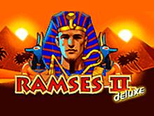 Игровой аппарат Ramses II Deluxe