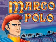 Игровой аппарат Marco Polo