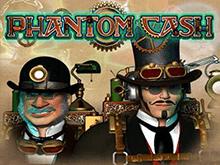 Игровой аппарат Phantom Cash